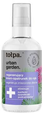 Tolpa Urban <b>Garden</b> Repair Hand <b>Cream</b> - Восстанавливающий ...