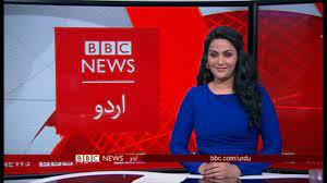 BBC Urdu Sairbeen, 14 June 2019 - YouTube