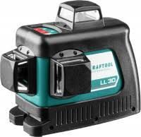 <b>KRAFTOOL LL3D</b> 34640 без штатив – купить лазерный <b>нивелир</b> ...