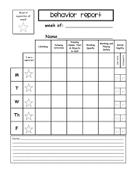 blank reward chart weekly behavior report template home behavior chart ideas weekly