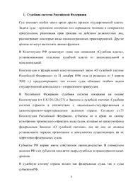 Курсовая работа Задачи основные функции и система ОВД ru Лабораторная работа Правоохранительные органы