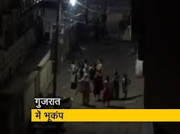 The most recent earthquake measured 7.7 the 2001 gujarat earthquake occurred on january 26, 2001 at 8:46am (ist) on india's 52nd republic day. Gujarat Earthquake Latest News Photos Videos On Gujarat Earthquake Ndtv Com