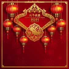 Wishing you an even more prosperous year than all the previous send your very best happy chinese new year's wishes today! Create Chinese New Year 2021 Wishes Cards Create Custom Wishes