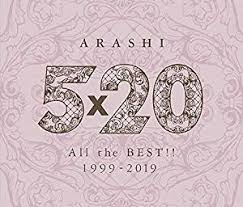 Arashis 5 X 20 Album Breaks 2 Million Becomes The Bands