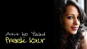 Preeti Kaur - Atit ko Yaad - video Dailymotion