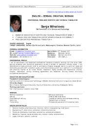 sample experienced resume
