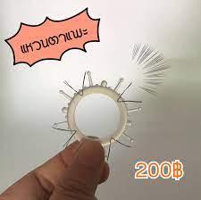 A Fun Toy - แหวน ขอบตาแพะ 🛵ต้องการด่วน. ที่ร้านมีบริการ...