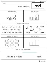 Likes Positional Words Worksheets Printable For Kindergarten ...