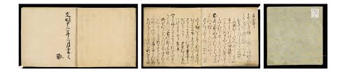 waka manuscripts ese culture through rare books keio  gotoba in misho