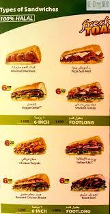 subway menu 2013.  Menu Intended Subway Menu 2013 Restaurants In Kuwait
