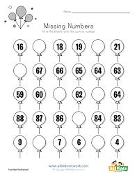 Missing Numbers Worksheets Missing Numbers Worksheet All Kids Network