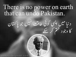images?qtbnANd9GcRlTV45nwzK LvQjTqrCWLc3c6SKA4zgPH6k8LFEp1IAPmXR6r9 - Quaid e Azam Mohammad Ali Jinnah 11 September