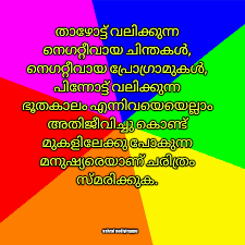Image of: Images Positive Life Quotes Malayalam Positive Life Quotes Malayalam Success