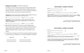 Sample Bid Proposal Template Bid Proposal Template 6 Best Proposal Examples