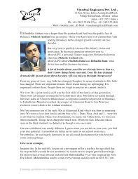Mukesh Ambani Interview