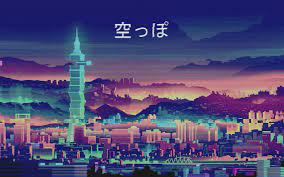 Aesthetic City Desktop Wallpaper Hd ...