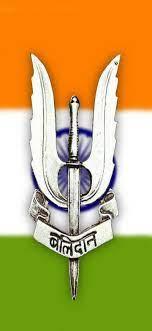 Balidan, army, balidanlogo india ...