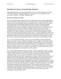 Book Review Essay Syrian Bathist Memoirs