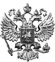 Государственная служба в Российской Федерации Реферат страница  Г ЛАВА 1 Понятие и виды государственной службы