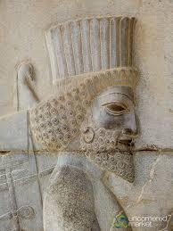 persepolis ancient persia persian ier relief persepolis