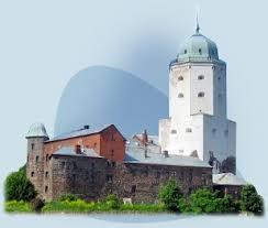Контрольно счетная палата Ленинградской области Официальный сайт  Выборг Замок западноевропейского средневекового военного зодчества