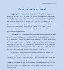 why i want to be a nurse essay why i want to be a nurse essay view larger