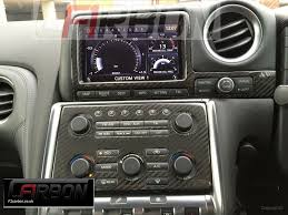 nissan skyline r35 interior. r35 carbon interior now available gtr register nissan skyline and owners club forum