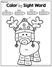 2b264617f91c939400531436de84425b kindergarten christmas kindergarten classroom free dolch 220 sight words pre primer and primer daily worksheets on sight words handwriting worksheets
