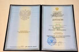 Сотрудница полиции в Ленске использовала поддельный диплом  В администрацию якутского поселка приняли на работу сотрудника с фальшивым дипломом