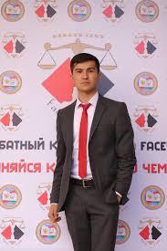 Юридическая клиника 7267 Умурзаков Ширинджон координатор консультационной работы Юридической клиники