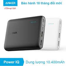 Bán Pin Sạc Dự Phòng ANKER PowerCore 10400mAh (Đen) A1214 / ANKER PowerCore  10000 A1263 4.8 chỉ 525.000₫