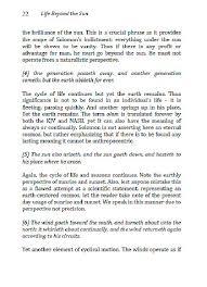 student essay example in literature