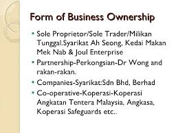 forms of ownership chapter 6 forms of business ownership