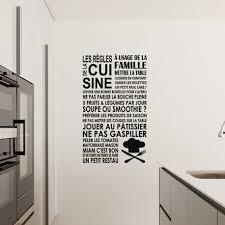 Sticker Les Règles De La Cuisine à Lusage De La Famille Pas Cher