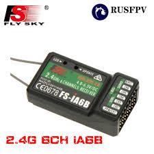 <b>FLYSKY</b> 2.4G IA6 IA6B X6B A8S R6B <b>GR3E</b> R9B X8B iA10B BS6 ...