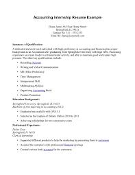 Resume For Internship No Experience Accounting Resume With No Experience Nguonhangthoitrang Net