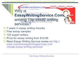 Project management essay questions   ipgproje com