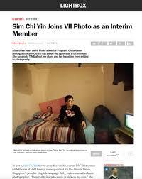 lance writing agency sim chi yin photographer asia beijing  sim chi yin photographer asia beijing
