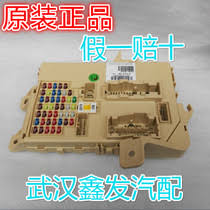 insurance from the best taobao agent yoycart com Modern Fuse Box beijing modern lang lang for interior fuse box assembly with fuse for fuse box assembly genuine modern fuse box for classic beetle