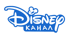 File:Disney Channel Russia.png - Wikimedia Commons