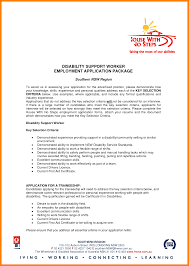 8 Personal Statement For Resume Letter Adress