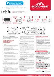 pdf user manual eng econo heat