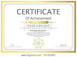 Award Certificate Style 1 Of Appreciation Certificates Achievement ...