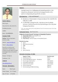 New Resume Format Resume For Study