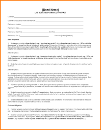 5+ sample band contract