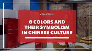 8 Colors And Their Symbolism In Chinese Culture Big Chill