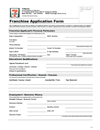 Thank You Letter For Interview Forms And Templates Fillable