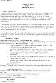 Careers Adviser Cv Example Icover Org Uk