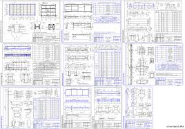 Курсовые работы железобетонные конструкции Чертежи РУ Курсовой проект Сборные железобетонные конструкции 4 х этажного 3 х пролётного производственного