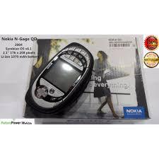 Nokia Ngage QD ( Refurbished ), Mobile ...